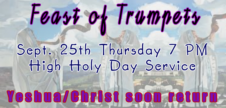 Feast of Trumpets | Visit St Augustine