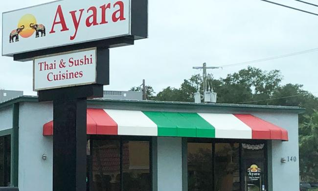 The sign and entrace to Araya Thai & Sushi on San Marco in St. Augustine.