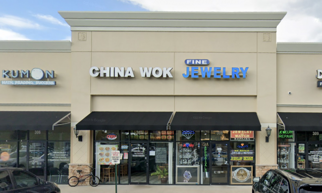 Front entrance of China Wok on CR 210