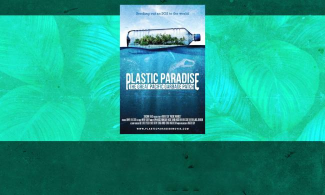 This free environmental film series, St. Augustine EcoCinema, will be presented at the Front Porch at the St. Augustine Amphitheatre.