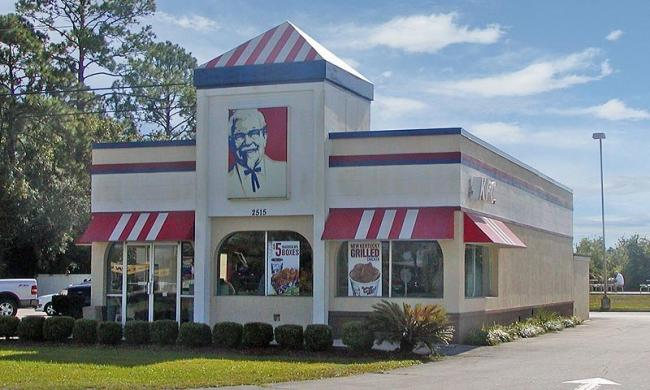 Kentucky Fried Chicken restaurant building outside St. Augustine, Florida