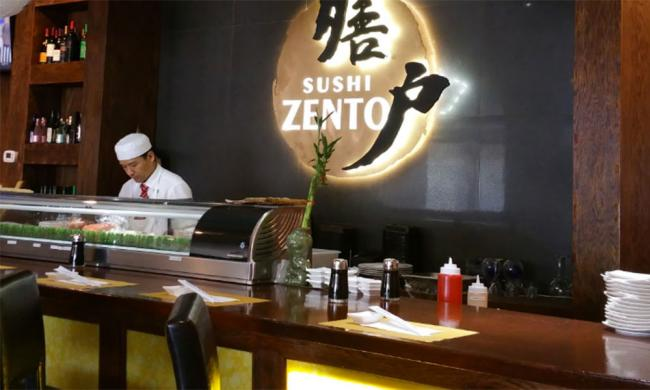 Sushi Zento and Grill Entry in St. Augustine Beach, FL.