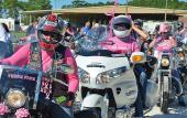 The Think Pink October Motorcycle Ride and event raises funds for Unity Outreach.